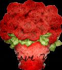 rose bouquet love button